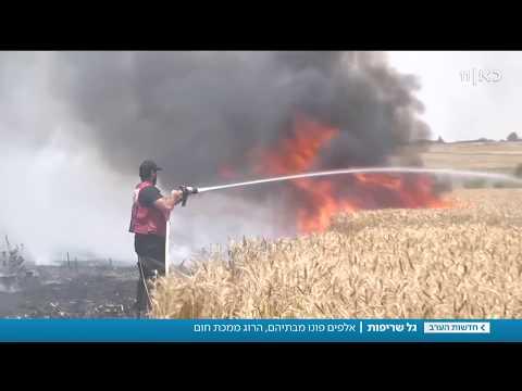 גל שריפות ברחבי הארץ: אלפים פונו מבתיהם, עשרות בתים נהרסו