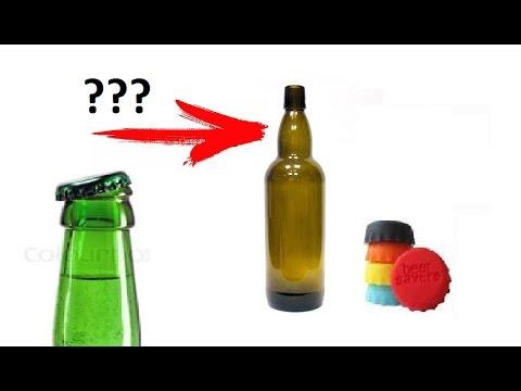бутылочкой в попу - 1