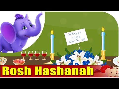 Rosh Hashanah - Jewish New Year (4K)