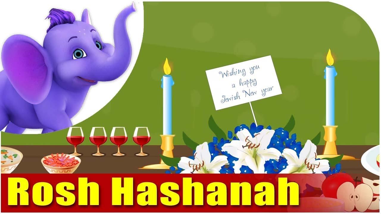 Rosh Hashanah - Jewish New Year (4K) - YouTube