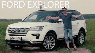 Лучшее предложение рынка Explorer 2019 Ford  бежит из России