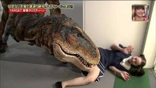 Hilarious Japanese Dinosaur Prank