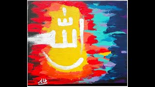 Islamic art on canvas | Acrylic Abstract painting | Arabic calligraphy | Painting with Fingers