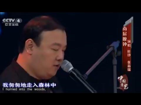 周末版——低音更疯狂【中国文艺20150906】