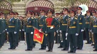 Москва, Красная площадь. Парад Победы. 9 мая 2017 года.
