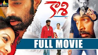 Kaasi Telugu Full Movie | JD Chakravarthy, Keerthi Chawla | Sri Balaji Video