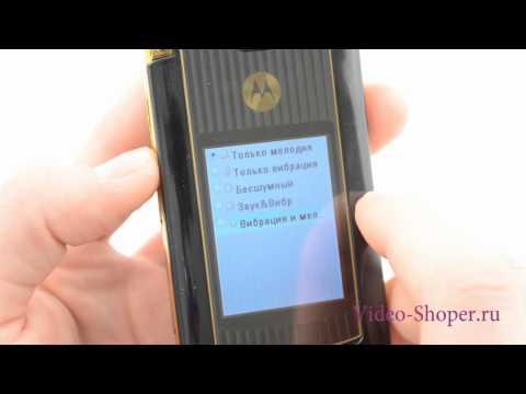 Видеообзор Motorola RAZR2 V8