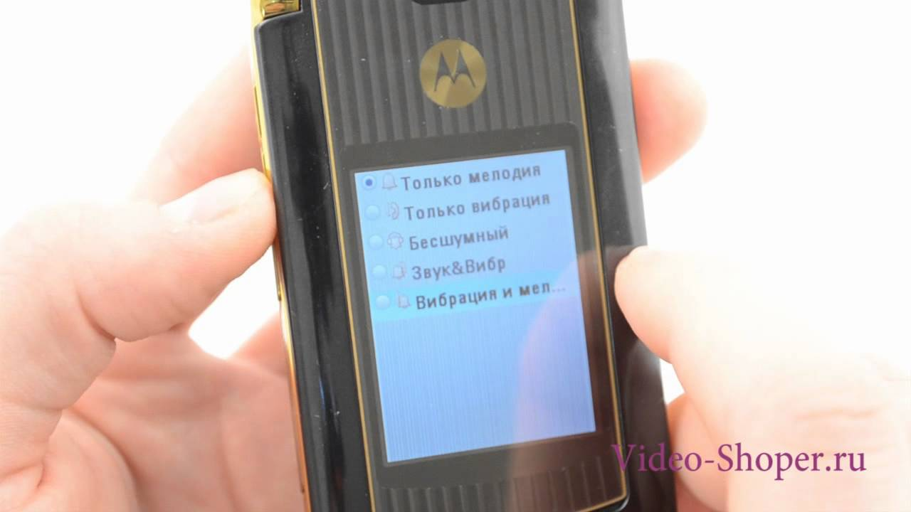 MOTOROLA RAZR V9 PC WINDOWS 7 DRIVER