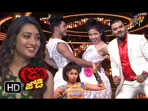 Dhee Jodi | 19th September 2018 | Full Episode | ETV Telugu thumbnail