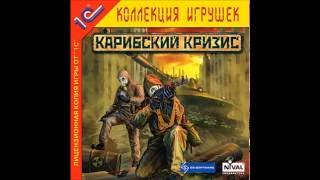Gregory Semenov - Battle Theme 3 | Cuban Missile Crisis (Ice Crusade) soundtrack