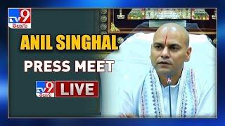 AP Health Secretary Anil Singhal Press Meet LIVE - TV9