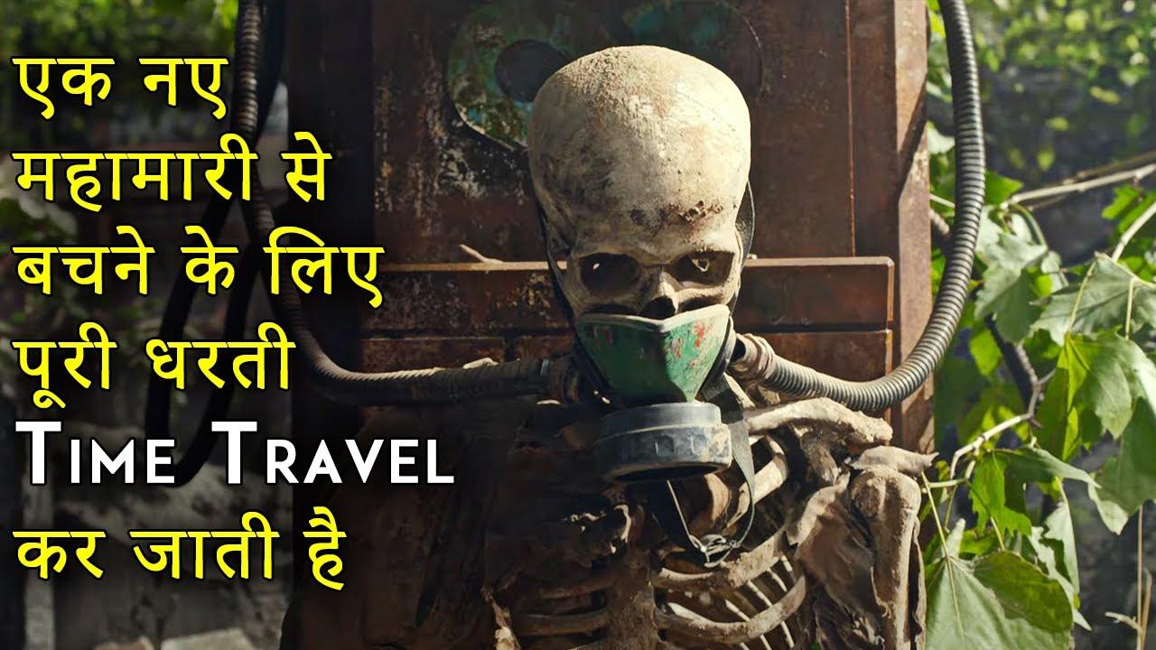 Download 2067 Movie (2020) Explained in Hindi   2067 (2020) Time Travel Full Movie Ending Explain हिंदी मे  