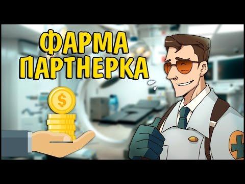 CPA-партнерки: вебинар по заработку на CPAиз YouTube · Длительность: 2 ч16 мин6 с