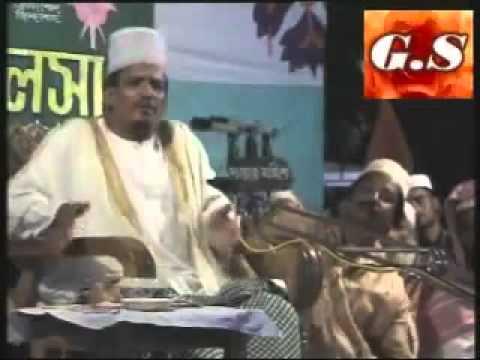 bangla waz Maulana Tajul islam Chadpuri Part2     YouTube