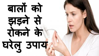 hair care tips in hindi How to Grow Long Thicken Hair with coconut oil simple remedy