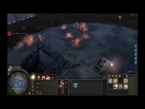 【CoH】Company of Heroes プレイ動画【hochwald  fun club】3