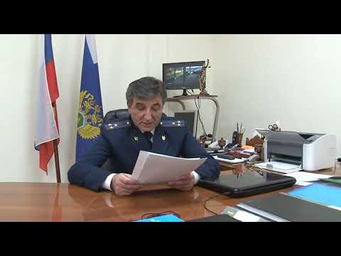 Выступление прокурора г.Избербаш