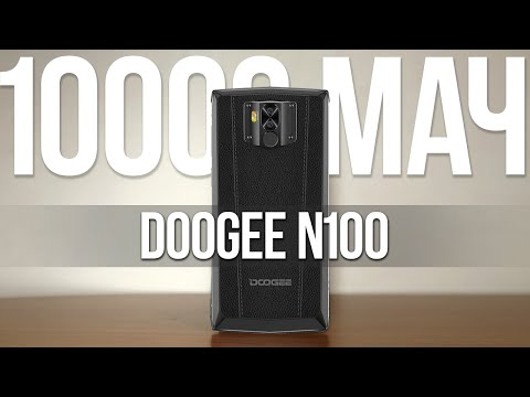 ОБЗОР DOOGEE N100 НА РУССКОМ - ВСЯ ПРАВДА про смартфон с батареей на 10000 мАч и NFC