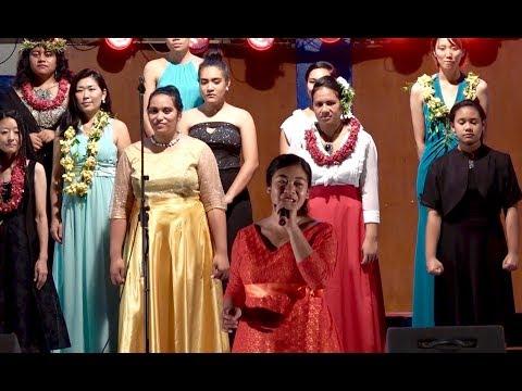 'Oku 'Ofa'i Au 'e Sisu - Tupou Tertiary Institute - Orchestra & Choir Musical Concert
