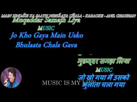 Main Zindagi Ka Saath Nibhata Chala Gaya - karaoke With Scrolling Lyrics Eng. & हिंदी