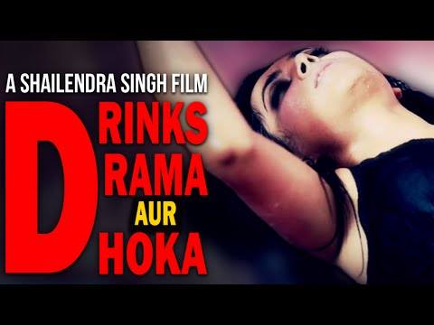 Drinks Drama Aur Dhoka | Latest Hindi Short Film (2017) | Shailendra Singh