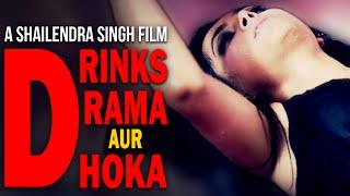 Drinks Drama Aur Dhoka   Latest Hindi Short Film (2017)   Shailendra Singh