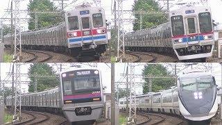 【良い感じのカーブ】京成線 実籾~八千代台を通過する列車を撮影。