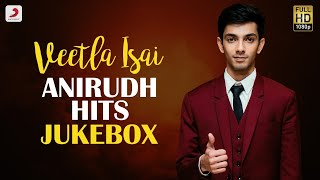 Anirudh Ravichander Hits - Video Jukebox | Anirudh Tamil Hit Songs | 2020 Latest Tamil Songs