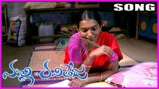 Malli Vs Raviteja    Telugu Video Songs / Telugu Songs - Dubbed From Poo Tamil Movie -Parvathi Menon