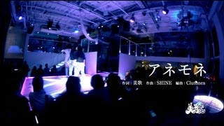 iTunes: https://itunes.apple.com/jp/album/black-and...-single/id650...