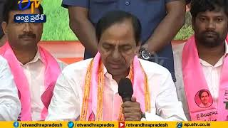 Telangana CM KCR  Express Happy | After TRS Sweeping In Huzurnagar Bypoll