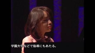 Liszt :Ballade No. 2 in B Minor S171 /Miwako Takeda(Pf) リスト:バラード第2番 ロ短調 S171 /武田美和子(ピアノ)