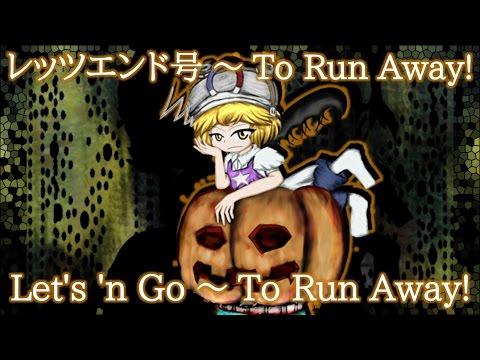 BPoHC Tsugumi's Theme : Let's 'n Go ~ To Run Away!