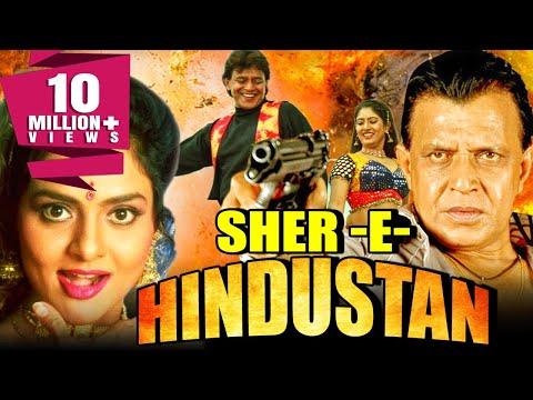 Sher-E-Hindustan (1998) Full Hindi Movie   Mithun Chakraborty, Sanghavi, Madhoo, Hemant Birje