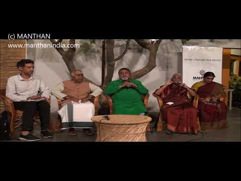 Manthan on Rethinking the Making of the Carnatic Voice - Vedavalli,Vijay Siva,Anant Vaidyanathan