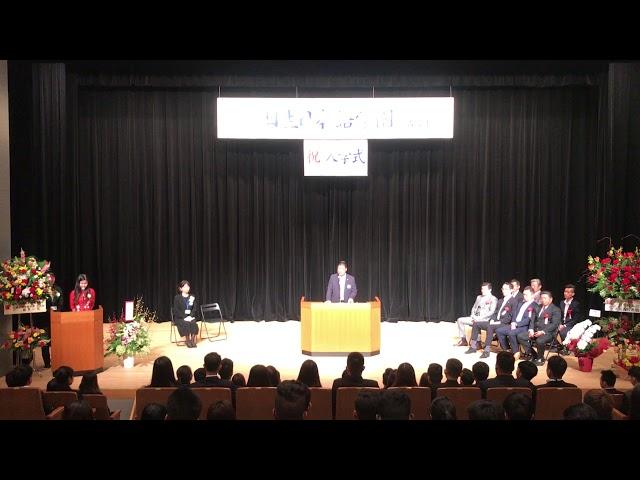 Lễ Khai giảng trường Nhật ngữ tại Nagoya