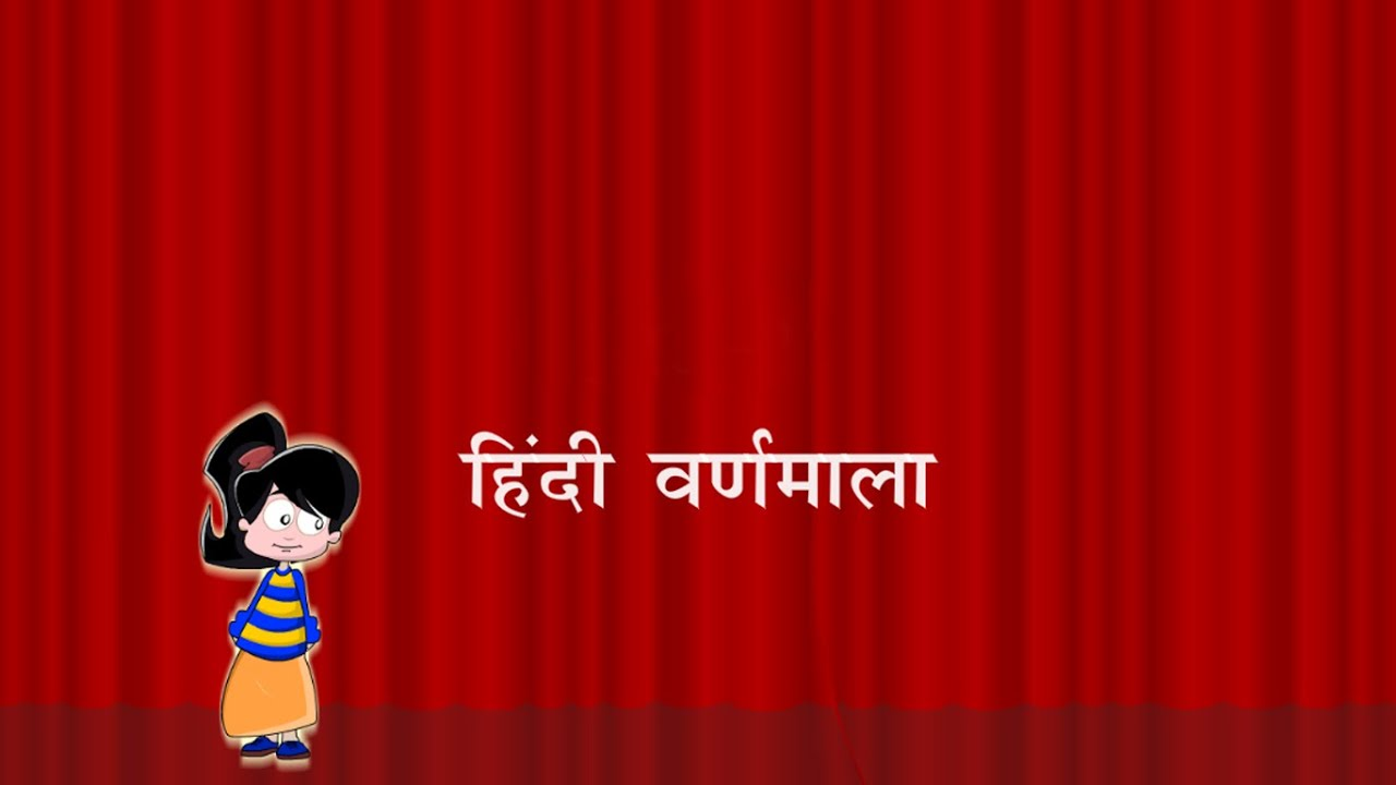how to learn hindi soon