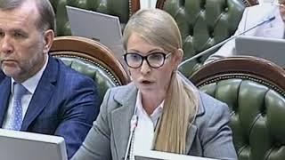 Тимошенко: на 400 млн. гривен лекарств вылили в унитаз! Олигархи продолжают издеваться над Украиной!