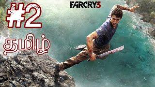 Far cry 3 - Tamil (Part - 2)