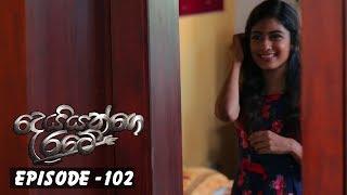 Deiyange Ratey | Episode 102 - (2019-04-28) | ITN Thumbnail