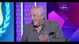 حسن المستكاوي يعلق على تغيير مراكز بعض لاعبى الزمالك أمام حرس الحدود بكأس مصر -المقصورة