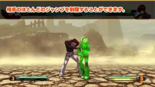 KOF XIII「こんな時どうする?」アッシュを使いこなす為の基礎編.