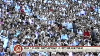"""Пусть говорят. """"Анжелика против короля"""" (14.05.2013) передача"""