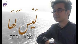 Zikir Terapi Hati - Laisalaha - Fitri Haris ( Official Video Lyrics HD )