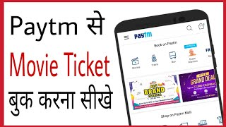 Paytm se movie ticket kaise book kare | How to book movie tickets online in paytm in hindi