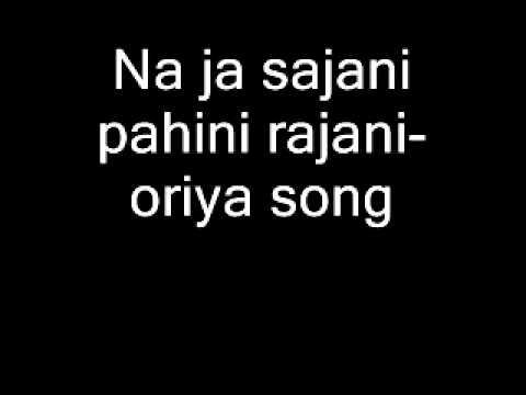 Na ja sajani pahini rajani- oriya song