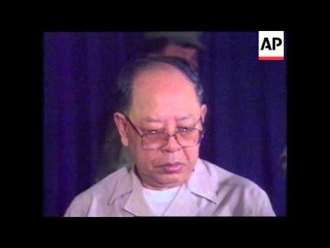 Cambodia - Khmer Rouge