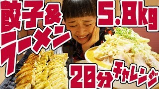 【BIG EATER】12.7lbs!! within 20 min! Ex-large ramen & dumplings challenge! 【RussianSato】