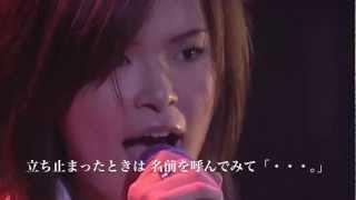 歌詞を入れてみました。 (dream LIVE 2001より)