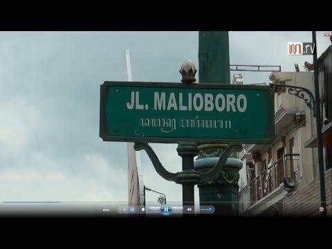 www.malioboro.tv---asal-usul---asal-usul-nama-kawasan-wisata-malioboro